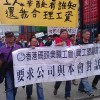 Hong Kong Dockers Strike