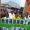 ILWU support for Hong Kong strikers